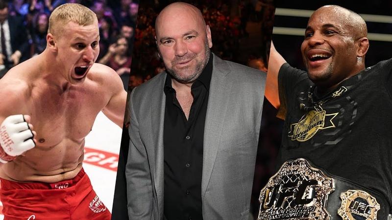 Чемпионы FNG переходят в UFC, Дана Уайт потратил миллион долларов, величайший боец по версии Кормье