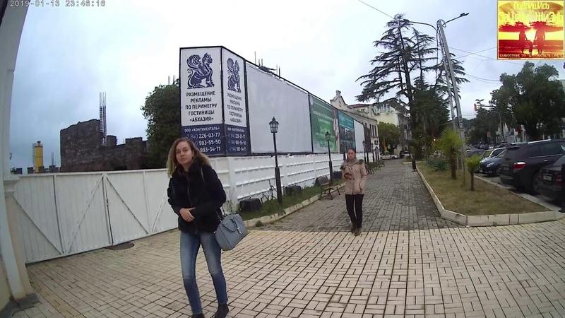 Sukhum Abkhazia Сухум Абхазия