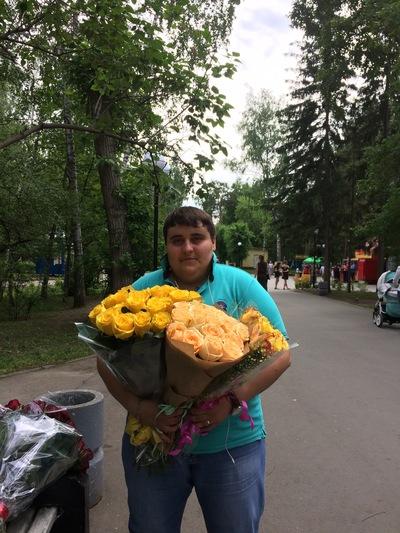 Анастасия Саватеева