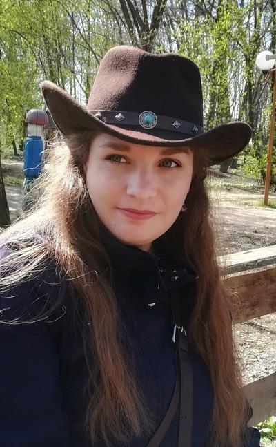 Олеся Чумакова