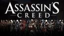 Assassin's Creed | The Complete Saga Theme Mashup