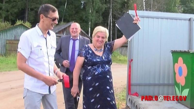 Автобуса жду, селом любуюсь и от радости пою! В Украине торжественно открыт мусорный бак