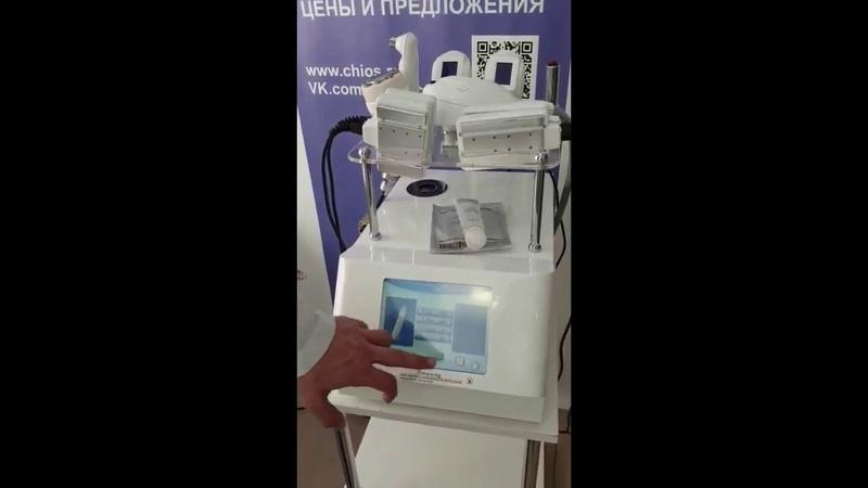 Косметологический комбайн СН 04 a8 Липо МАКС 5 в 1 AllRest