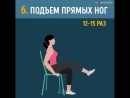 Легкие упражнения для пресса можно делать дома или на работе