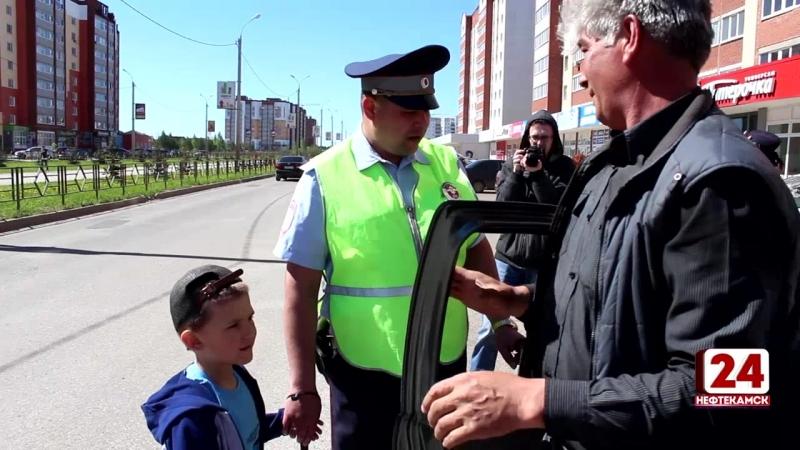 Дети призывают водителей быть внимательными