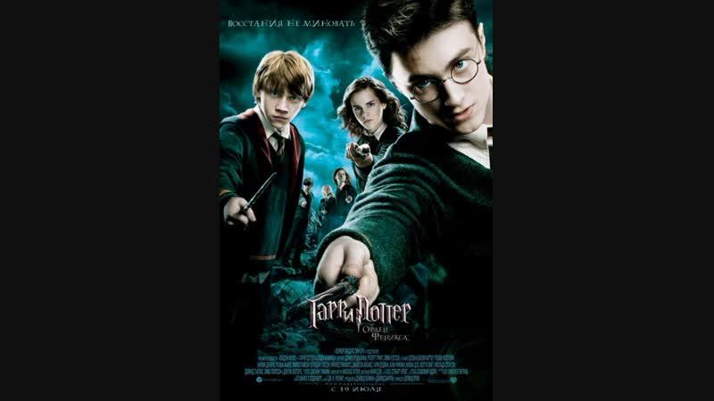 Live - Гарри Поттер - Все части - HD кино - Alvi TV казино Marvel