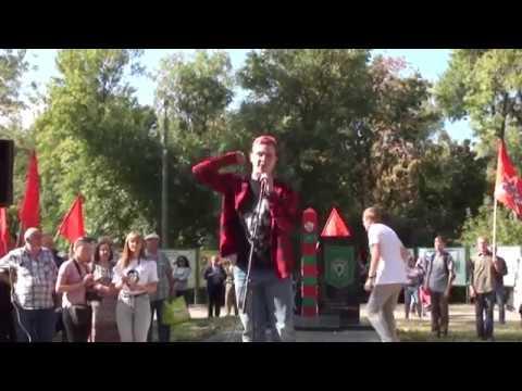 Александр Рогожкин: забастовка!