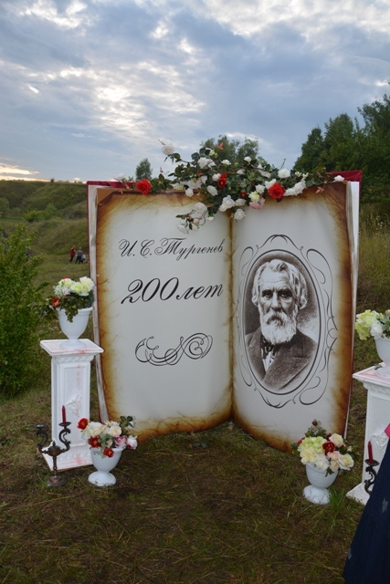 21 июля 2018 г, Фестиваль Бежин луг. 200 лет Тургеневу, Тульская область H-OnAwuWRnM
