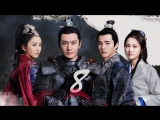 [RUS SUB] Nirvana in Fire 2 / Список архива Ланъя 2, 08/50