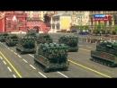 Москва. Парад Победы на Красной площади 9 мая 2018. Военная техника