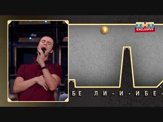 Студия Союз - Идеальные вокальные данные Абрамова