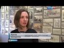 Вести Москва Вести Москва Эфир от 23 04 2016 07 40