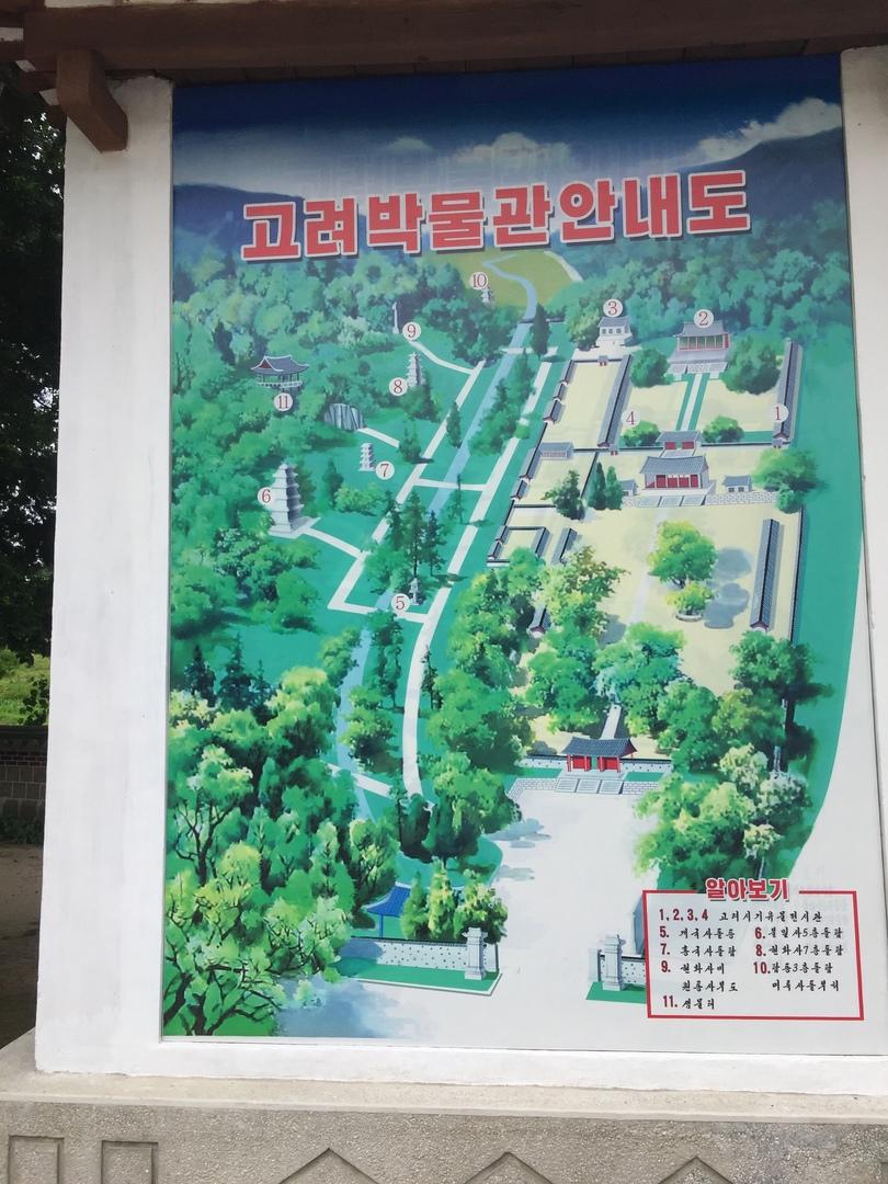 Отчет о путешествии в Северную Корею 2018. Схема университета