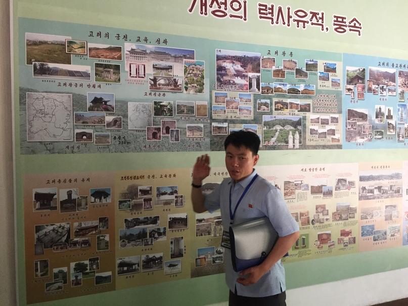 Отчет о путешествии в Северную Корею 2018. Наш гид Вон Хо