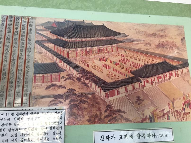 Отчет о путешествии в Северную Корею 2018. Дворец