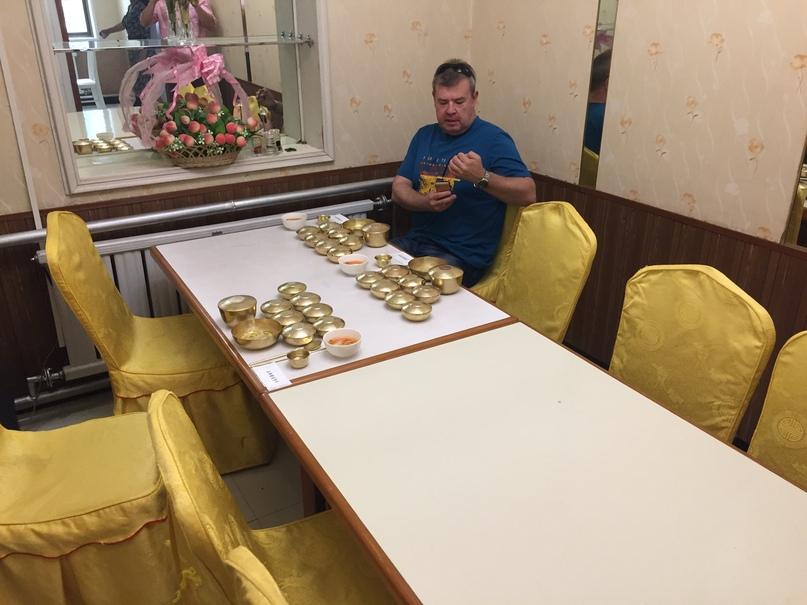 Отчет о путешествии в Северную Корею 2018. Традиционный обед Северной Кореи