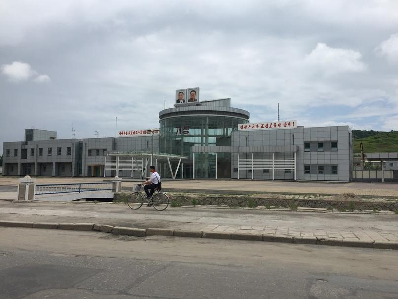 Отчет о путешествии в Северную Корею 2018. Вокзал новый