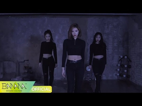 [PERFORMANCE VIDEO] BANANA CULTURE TRAINEE 김지혜, 신민서, 김현빈 HUMAN