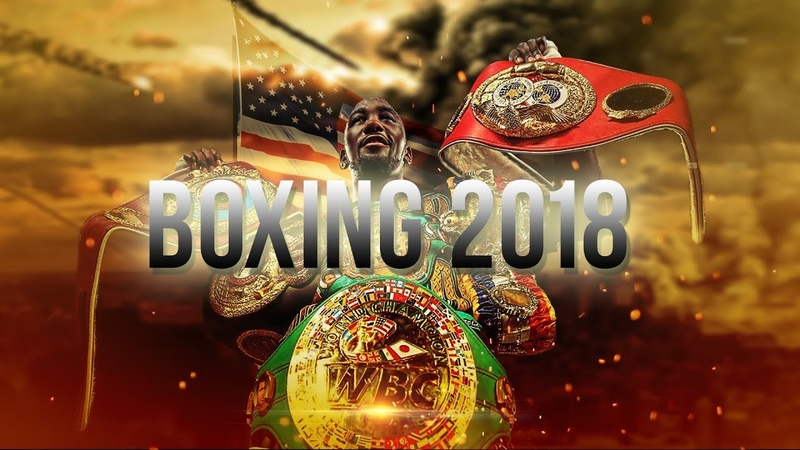 Boxing 2018 Time To Shine Part 3