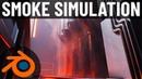 Smoke Simulation in EEVEE (Blender 2.8)