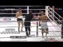 艾尼瓦尔Anvar Boynazarov vs Bailey Sugden (Glory 58)_超清