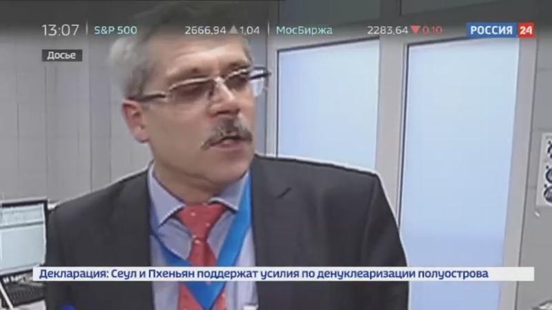 Новости на Россия 24 Дмитрий Песков мы и раньше говорили о голословных обвинениях Родченкова