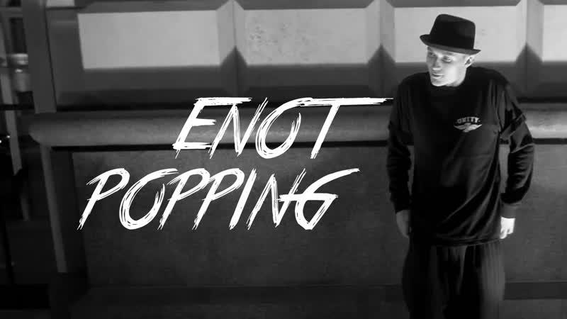 ENOT | SAINT-P. NIGHT POPPING