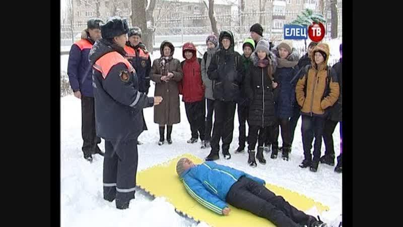 МЧС рассказали школьникам о правилах поведения на водоёмах зимой