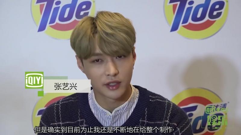 180917 EXO Lay Yixing @ Shanghai Report news