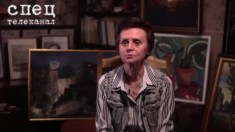Людмила Ясюкова. Крах системы образования