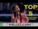 Top 5 Hallelujah Leonard Cohen singers on Voice Kids Teens