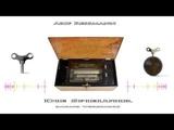Arif Ressmann - Die Spieluhr (club version)