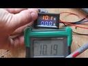 вольт/ампер метры для Лабораторных Блоков Питания