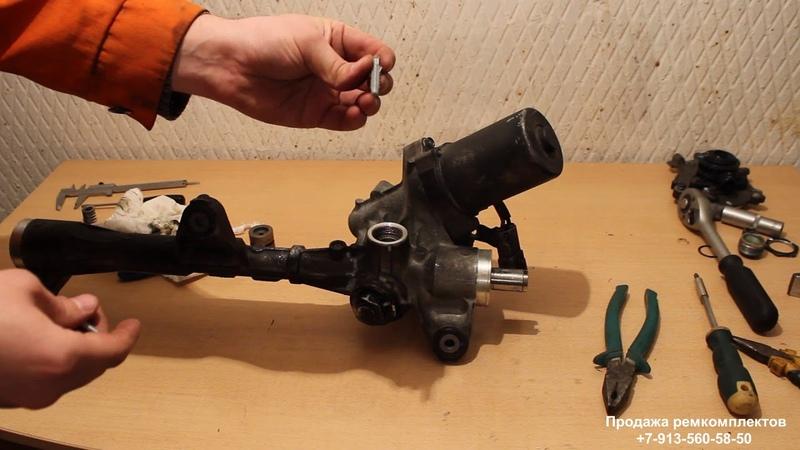 Honda извлечение направляющей рулевой рейки (прижимного сухаря)