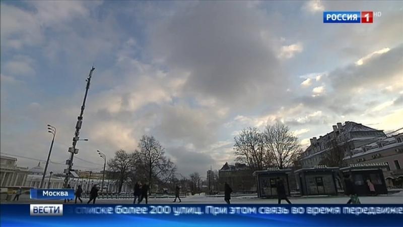 Вести-Москва • Городской Wi-Fi вышел за пределы Садового кольца