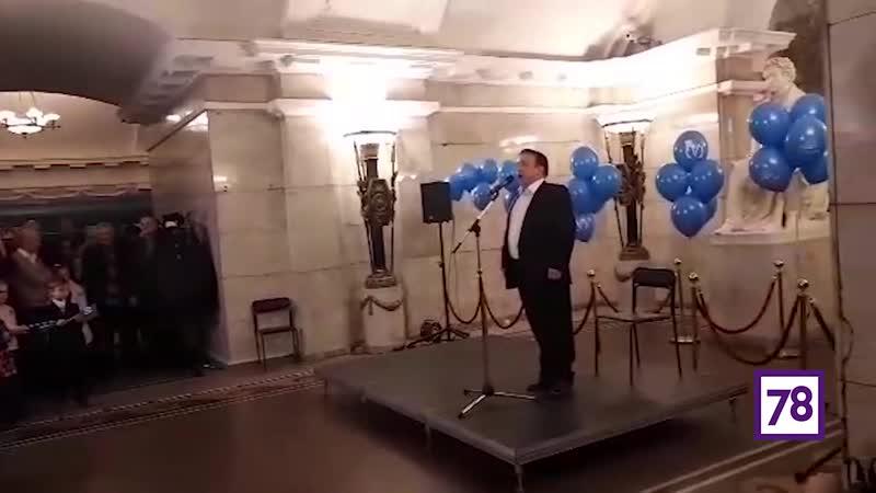 Стихи в метро Петербурга