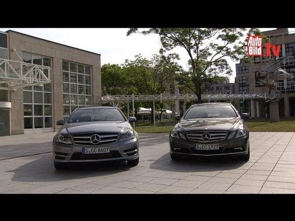 Mercedes E Klasse Coupé vs C Klasse Coupé Verwechslungsgefahr