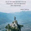 Роман Лялин фото #5