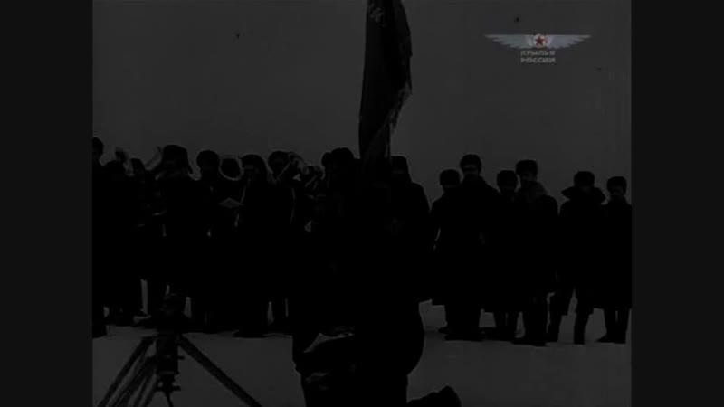 Клятва советских летчиков