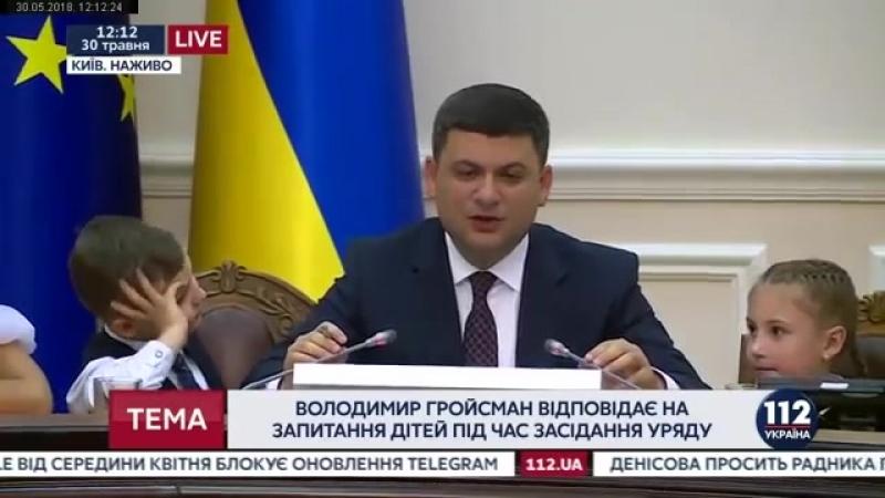 Девочка спросила Гройсмана, почему граждане Украины переезжают в другие страны