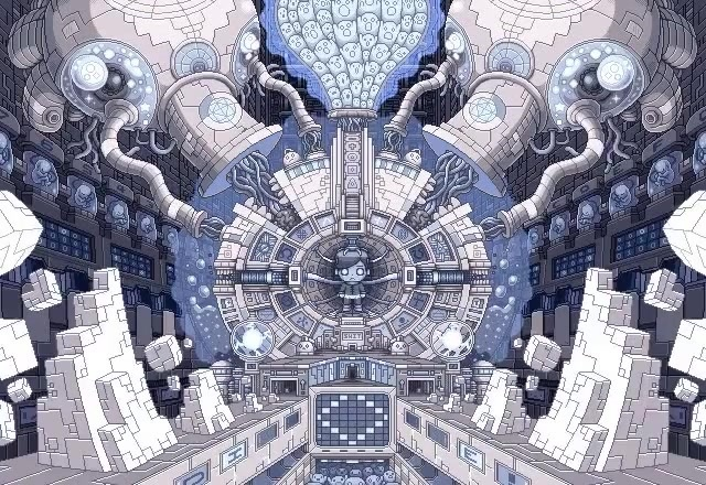 Illusion Factory