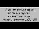 Фаина Раневская - Не поеду! (Фитиль, 1965 г.)