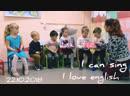 Английский язык 🇬🇧 I can sing 3-5 лет