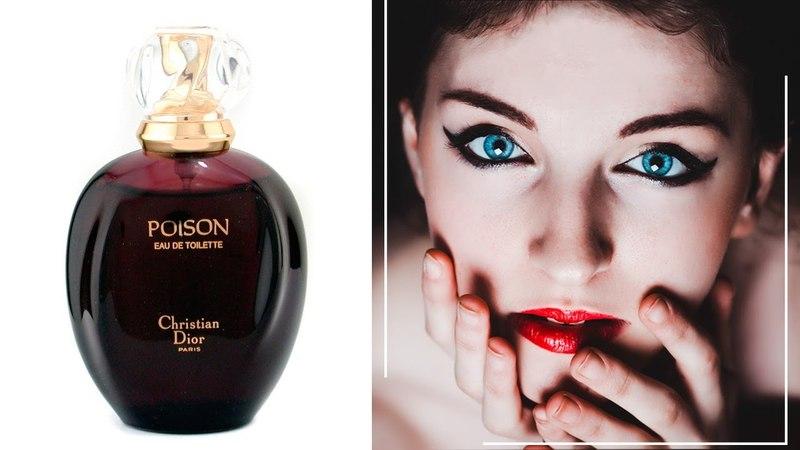 Christian Dior Poison / Кристиан Диор Пуазон - обзоры и отзывы о духах