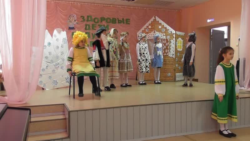 2А Репка 2 фестиваль сказок по здоровому образу жизни в рамках игры Я - тагильчанин