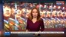 Новости на «Россия 24» • Самое грозное оружие: армия КНДР по численности занимает 4 место в мире