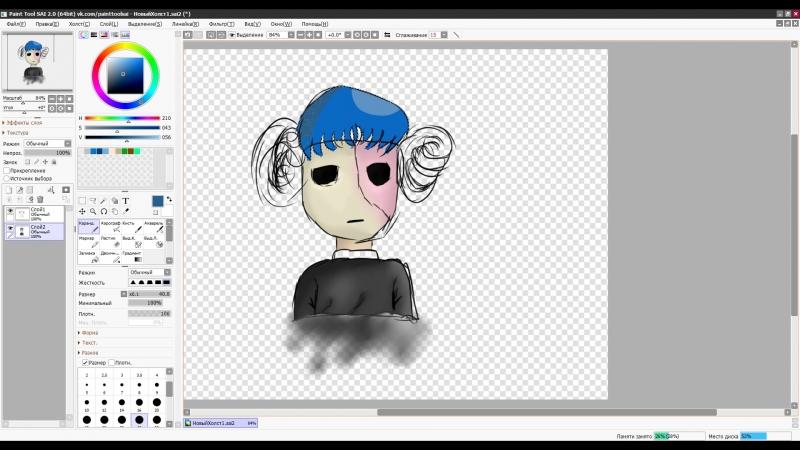 Speed paint - Sally Face