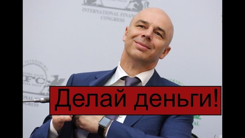 Crimsonalter: Как одолжить денег Силуанову или первые шаги в российских облигациях