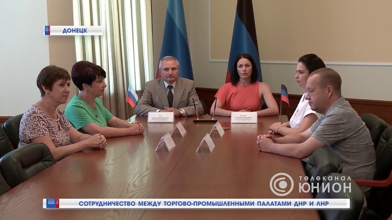 Соглашение о сотрудничестве между торгово-промышленными палатами ДНР и ЛНР. 02.07.2018, Панорама