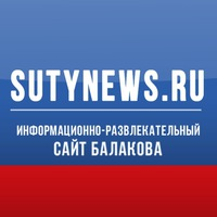 Výsledek obrázku pro SutyNews